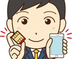 あなたの携帯料金はいくらぐらいかかってますか?