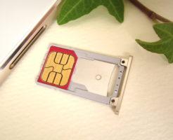 毎月のスマホ料金がかなり安くなる格安SIM