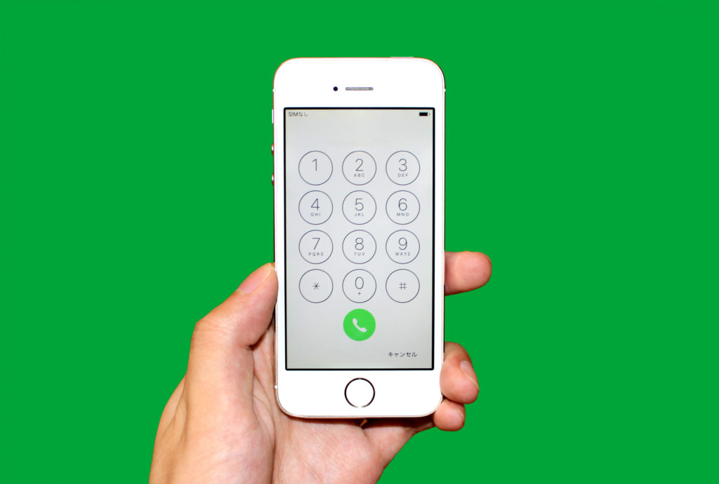 ペンギンモバイル格安SIMに乗り換えでiphone使えるの?