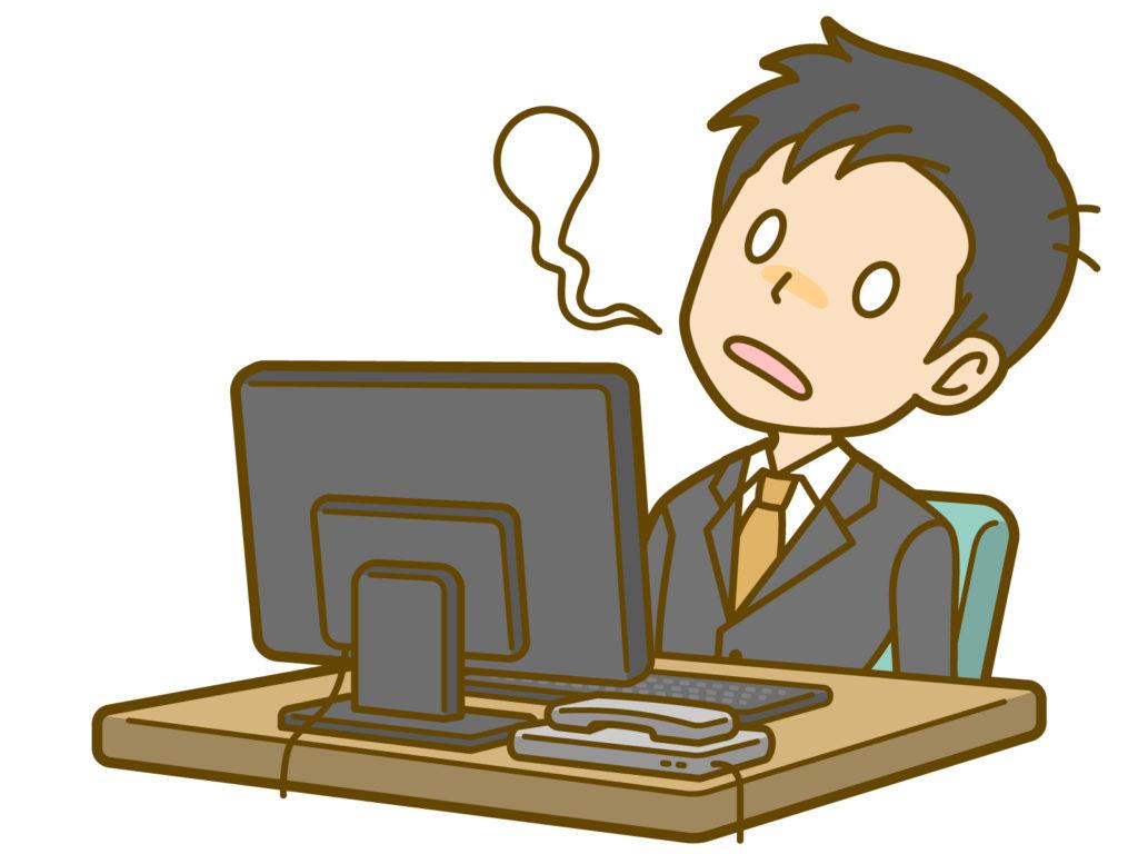 権利収入【有益情報】挫折者の多いアフィリエイトいつまでやるの!