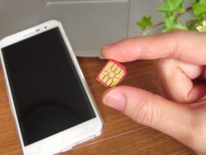 なぜ、急に格安SIMが注目されるようになったのでしょうか?