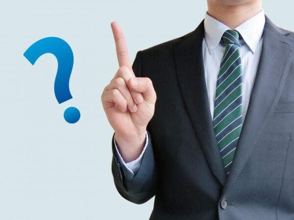 【権利収入】ネットワークビジネス勧誘の違法行為情報を提供