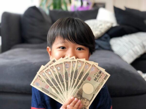 未来ある子ども達に相続できる【驚きの権利収入】お伝えします!