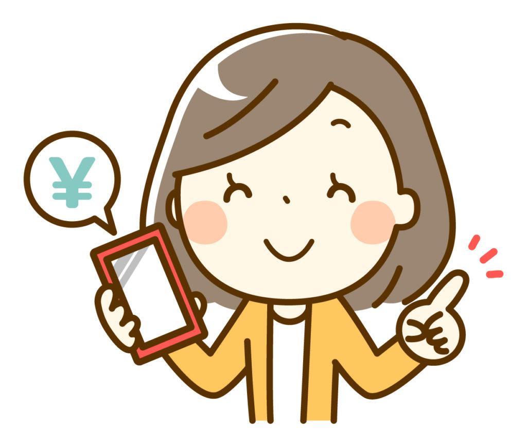 権利収入欲しい方【必見】簡単な入手方法を暴露します!!