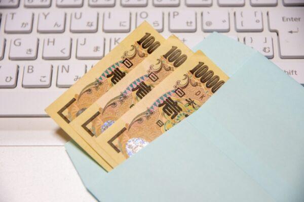 主婦がブログで月3万円を稼ぐための超具体的な方法